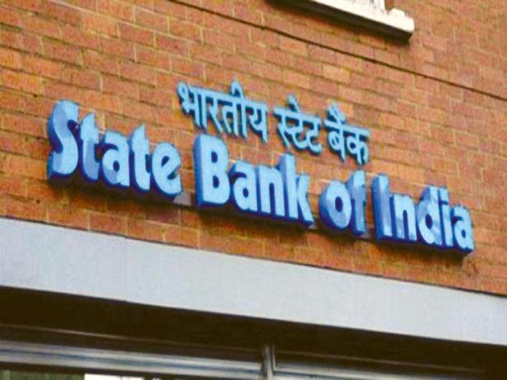 सरकारी नोकरी : SBI मध्ये विविध 579 पदांसाठी भरती प्रक्रिया सुरू, ही आहे शेवटी तारीख|बिझनेस,Business - Divya Marathi