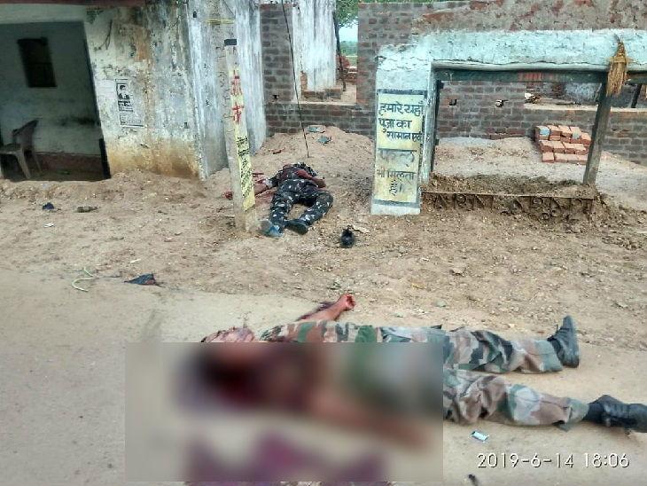 झारखंडमध्ये नक्षलवाद्यांनी 5 पोलिस कर्मचाऱ्यांची केली हत्या, नंतर त्यांची हत्यारे घेऊन झाले पसार...|देश,National - Divya Marathi