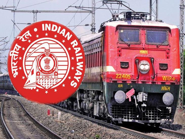 Railway Recruitment 2019: भारतीय रेल्वेत 10 वी पास विद्यार्थ्यांसाठी मेगा भर्ती; लवकरच करा अर्ज, ही आहे शेवटची तारीख|देश,National - Divya Marathi