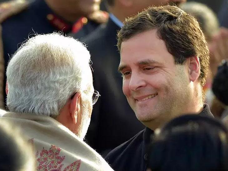पीएम मोदींनी राहुल गांधींना दिल्या वाढदिवसाच्या शुभेच्छा, काँग्रेस अध्यक्षांनी दिली अशी प्रतिक्रिया|देश,National - Divya Marathi