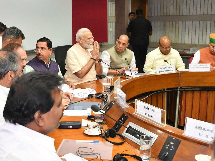 पंतप्रधानांच्या सर्वपक्षीय बैठकीतून विरोधकच गायब, ममता, मायावती आणि केजरीवालांनंतर काँग्रेसकडूनही बहिष्कार|देश,National - Divya Marathi