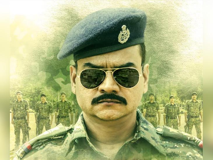 'लाल बत्ती' चित्रपटाचा टीझर प्रदर्शित, मंगेश देसाई, भार्गवी चिरमुले प्रमुख भूमिकेत|मराठी सिनेकट्टा,Marathi Cinema - Divya Marathi