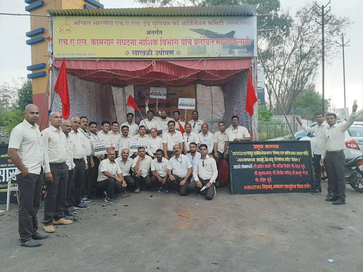 हिंदुस्थान एरोनॉटिक्स लिमिटेड कामगार संघटनेचे प्रलंबित वेतनकरारसाठी साखळी उपोषण, जागृती विचार मंचच्या पदाधिकाऱ्यांकडून सामुहिक मुंडन|नाशिक,Nashik - Divya Marathi