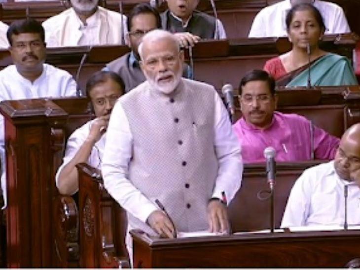 राज्यसभेत मोदी म्हणाले, 'नेते म्हणतात एनडीए विजयी झाले तरीही लोकशाही पराभूत झाली, ऐकून वाइट वाटते'|देश,National - Divya Marathi