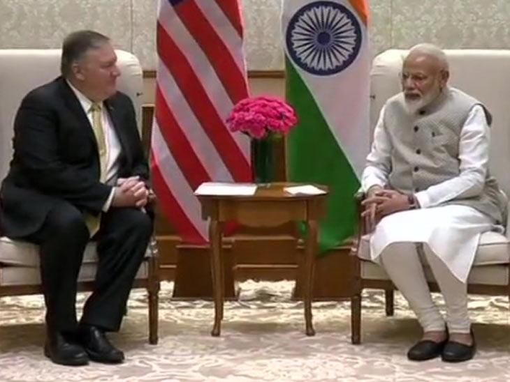 Indo-US: अमेरिकेचे परराष्ट्र मंत्री माइक पॉम्पिओ भारतात; पंतप्रधान मोदींसह परराष्ट्र मंत्र्यांची घेतली भेट देश,National - Divya Marathi