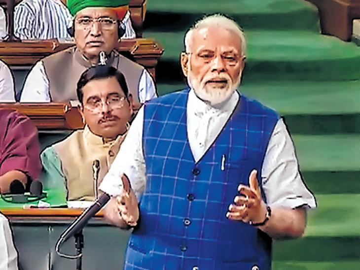 आणीबाणीचा कलंक न मिटणारा : मोदी, लोकसभेतील भाषणात पंतप्रधानांचे काँग्रेसवर टीकास्त्र|देश,National - Divya Marathi