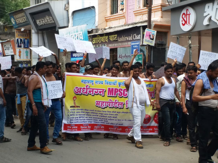 एमपीएससीत पारदर्शकता आणून पीएसआय परीक्षा स्वतंत्र घ्या या  मागणीसाठी औरंगाबादमध्ये विद्यार्थ्यांचा अर्धनग्न मोर्चा|औरंगाबाद,Aurangabad - Divya Marathi