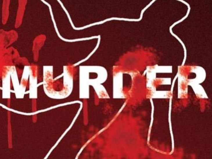 डोक्यात विट मारून मित्राची हत्या, त्याचा बायकोसोबत करायचे होते लग्न|देश,National - Divya Marathi