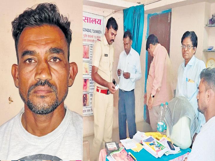 जीवाशी खेळ : चुकीचे उपचार केल्यामुळे रुग्णाला झाला कॅन्सर; बाेगस डॉक्टरला अटक|जळगाव,Jalgaon - Divya Marathi