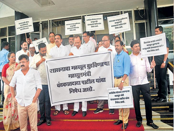 विरोधकांचा गोंधळ : भ्रष्टाचाराच्या आरोपावर विरोधक सकाळी आक्रमक, मात्र सायंकाळी मवाळ भूमिका|मुंबई,Mumbai - Divya Marathi