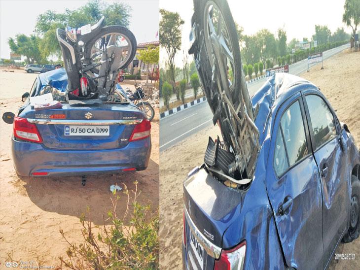 राजस्थान : टायर फुटल्याने कार दुचाकीवर आदळली; कोचिंगला जाणाऱ्या विद्यार्थ्यासह दुचाकीस्वाराचा मृत्यू|देश,National - Divya Marathi