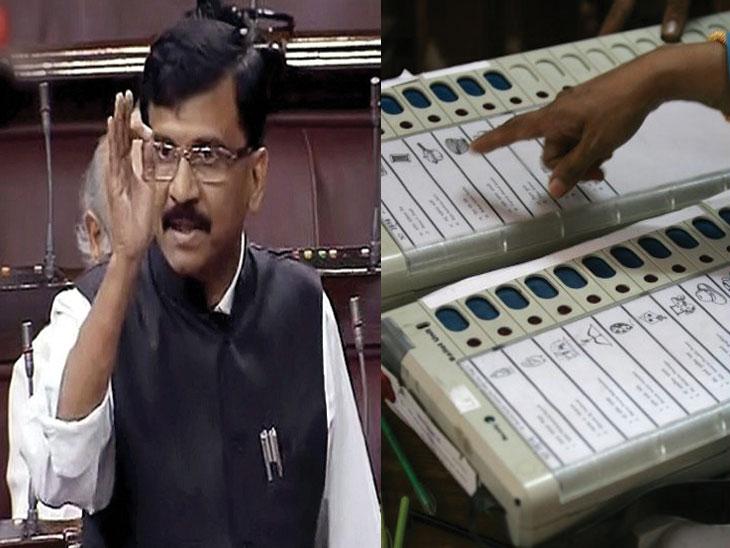 ईव्हीएमवर आता शिवसेनेचेही प्रश्नचिन्ह; व्हीव्हीपॅटच्या गणतीमध्ये फरक का ॽ देश,National - Divya Marathi