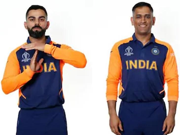 नव्या जर्सीमध्ये टीम इंडियाचे पहिले Photo Shoot, समोर आला धोनी-विराटचा First Look क्रिकेट,Cricket - Divya Marathi