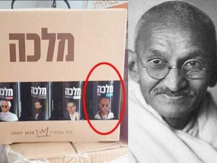 इस्राइलच्या एका दारू बनवणाऱ्या कंपनीने त्यांच्या बाटल्यांवर लावले महात्मा गांधींचे फोटो, मोदी आणि न्येतन्याहूकडे कंपनीवर कारवाई करण्याची मागणी करण्यात आली देश,National - Divya Marathi