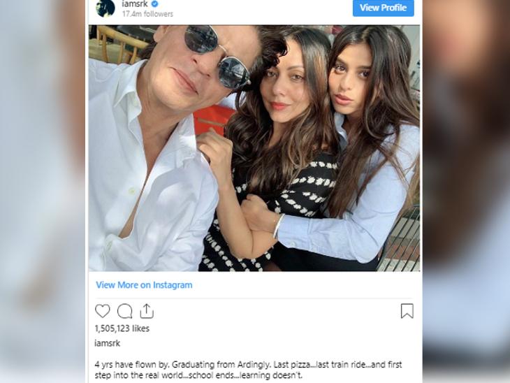 ग्रॅज्युएट झाली शाहरुख खानची मुलगी सुहाना, सुपरस्टारने आनंद व्यक्त करून लिहिले, 'कॉलेज संपले, शिकणे नाही...'  - Divya Marathi