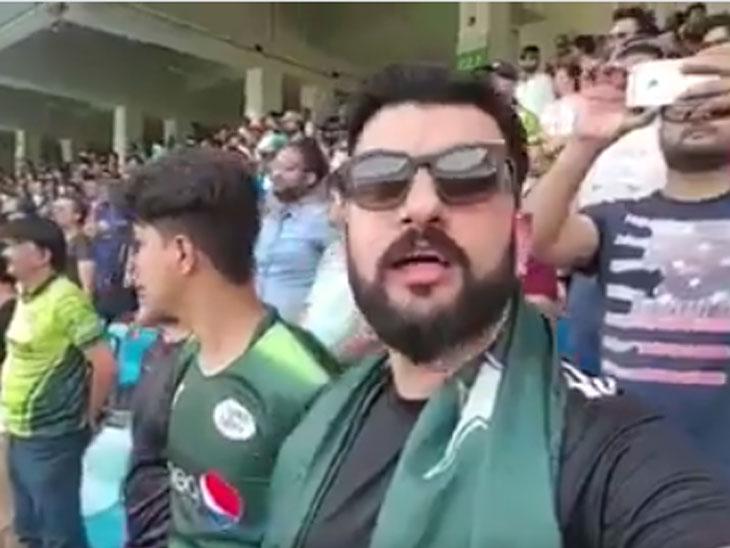 इंडिया-इंग्लंड सामन्यापूर्वी पाकिस्तानी व्यक्तीने म्हटले 'जन गण मन...', व्हिडिओ झाला व्हायरल देश,National - Divya Marathi