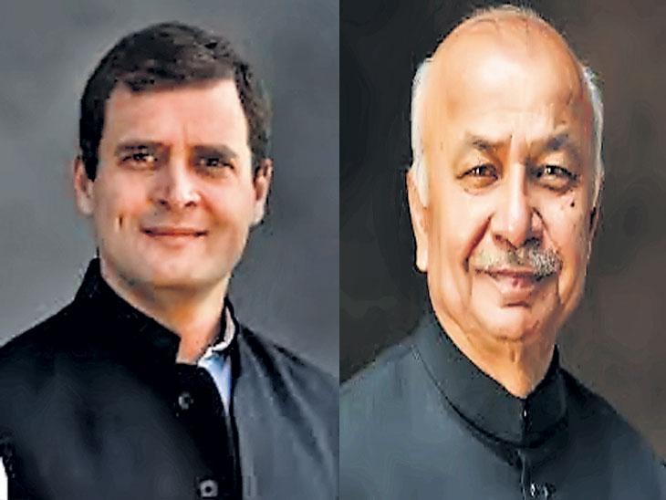 राजीनाम्यावर दोन दिवसांत निर्णय घेणार राहुल गांधी; लाेकसभा निवडणुकीतील पराभवानंतर दिला होता राजीनामा|देश,National - Divya Marathi