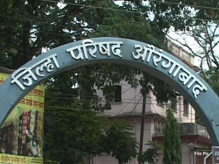 औरंगाबाद जिल्हा परिषदेत आत्मदहनासाठी पोहोचले सरपंचांसह 15 जण, समुपदेशनानंतर बदलला निर्णय|औरंगाबाद,Aurangabad - Divya Marathi