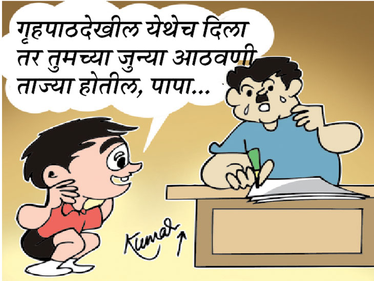 स्मरणशक्ती चांगली करण्यासाठी हरियाणातील शाळांत विद्यार्थ्यांना कान पकडून काढायला लावणार उठाबशा  - Divya Marathi
