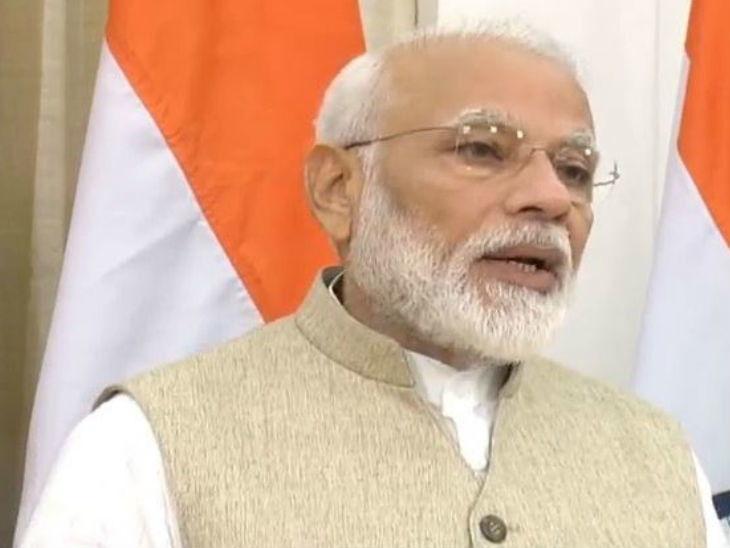 अर्थसंकल्पावर मोदींची प्रतिक्रीया; म्हणाले- 'हे देशाचे ड्रीम बजेट आहे...', 'सगळी जुनीच आश्वासने आहेत, नवीन काहीच नाही'- काँग्रेस|देश,National - Divya Marathi