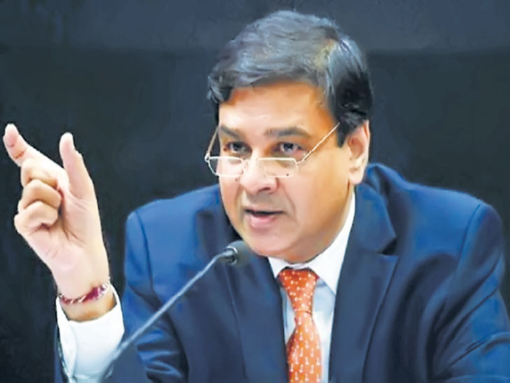 राजीनाम्यानंतर पहिल्यांदाच बाेलले माजी गव्हर्नर; एनपीएवर वेळीच उपाययाेजना केल्या नाही; पटेलांची कबुली|बिझनेस,Business - Divya Marathi