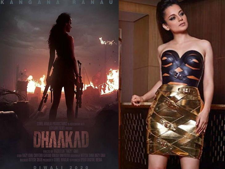 फर्स्ट लुक : कंगनाचा चित्रपट 'धाकड'चे पोस्टर रिलीज, हातात स्नायपर गन घेऊन उभी दिसली| - Divya Marathi