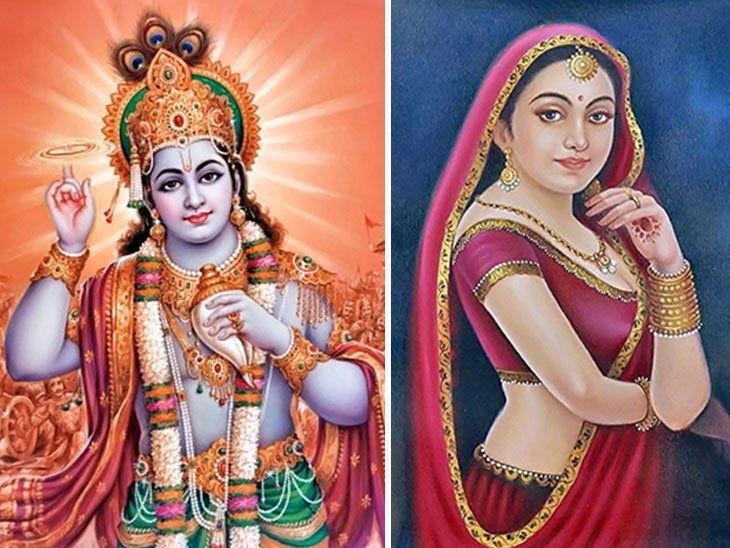 पतीच्या सुखासाठी श्रीकृष्णाने द्रौपदीला सांगितले एक रहस्य, जे प्रत्येक पत्नीने ठेवावे लक्षात|जीवन मंत्र,Jeevan Mantra - Divya Marathi