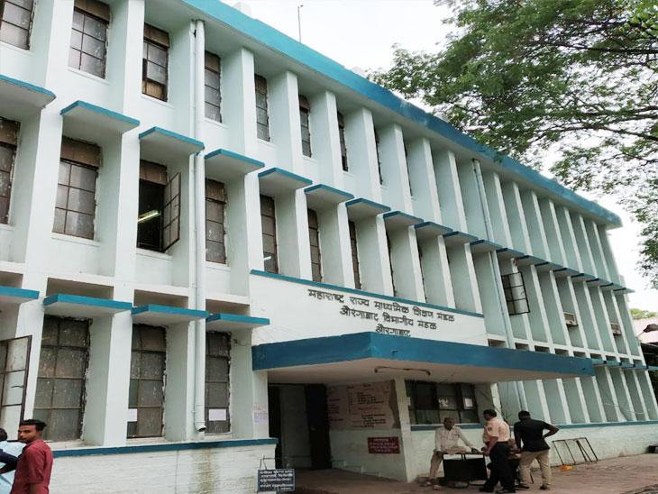 गोंदेगावातील सामूहिक कॉपी प्रकरण : ३२१ विद्यार्थ्यांवर दोन परीक्षा बंदीची कारवाई|औरंगाबाद,Aurangabad - Divya Marathi