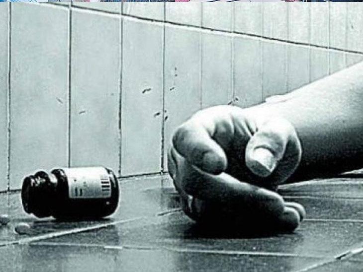 पोलिस अटक करण्यासाठी गेले असता युवतीने प्राशन केले कीटनाशक; पोलिसांवर केला मारहाणीचा आरोप|देश,National - Divya Marathi