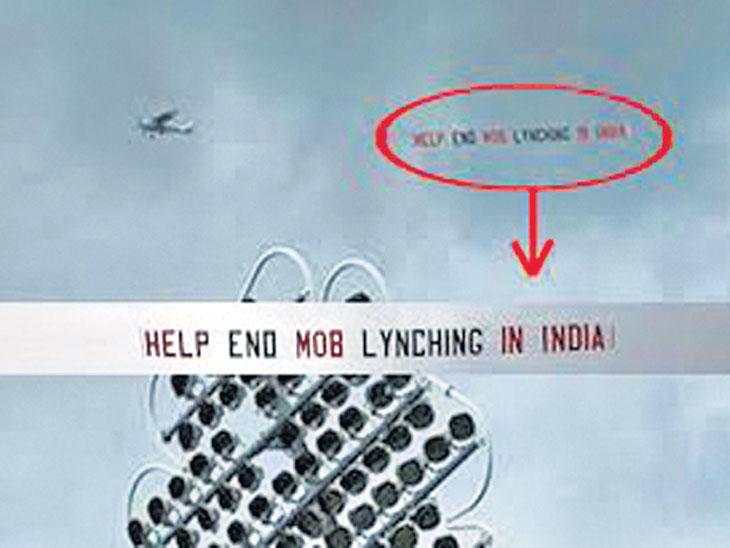 भारताच्या दबावापुढे इंग्लंड झुकले, ट्रॅफर्ड मैदान झाले आता नो फ्लाय झोन घोषित|क्रिकेट,Cricket - Divya Marathi