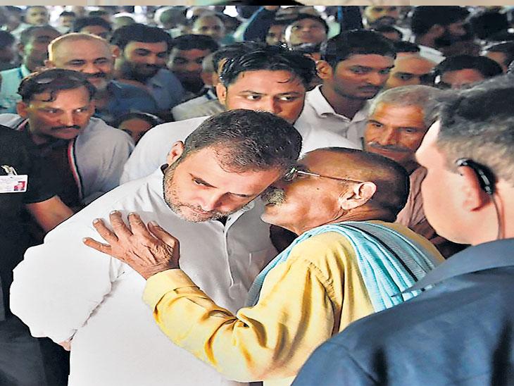 अमेठीतील पराभवासाठी स्थानिक  नेतेच जबाबदार : राहुल यांची टीका|देश,National - Divya Marathi