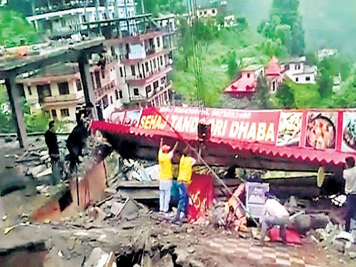 दुर्घटना : हिमाचल प्रदेशात पावसामुळे इमारत काेसळली; १४ ठार, १७ जण जखमी|देश,National - Divya Marathi