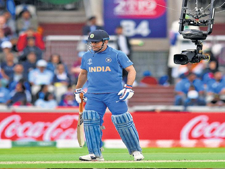 धोनी स्वत: नाव मागे घेण्याची शक्यता; व्यवस्थापनाचे पंतच्या कामगिरीवर लक्ष्य|क्रिकेट,Cricket - Divya Marathi