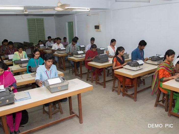 टंकलेखन परीक्षेत आढळला तोतया विद्यार्थी, टाईपरायटिंग इन्स्टीट्युट संचालकावर कारवाईची मागणी|औरंगाबाद,Aurangabad - Divya Marathi