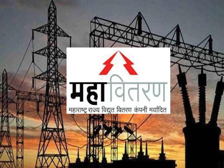 DvM Special : वीज ग्राहकांकडील थकबाकी राज्याच्या वित्तीय तुटीहून दुप्पट, निम्मे ग्राहक वीज बिलाचा भरणाच करत नाहीत|औरंगाबाद,Aurangabad - Divya Marathi