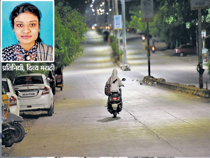 दिव्य मराठी ग्राउंड रिपोर्ट : मध्यरात्रीचे औरंगाबाद तरुणींसाठी असुरक्षित, महिला वार्ताहराने मुद्दाम घेतला अनुभव|औरंगाबाद,Aurangabad - Divya Marathi