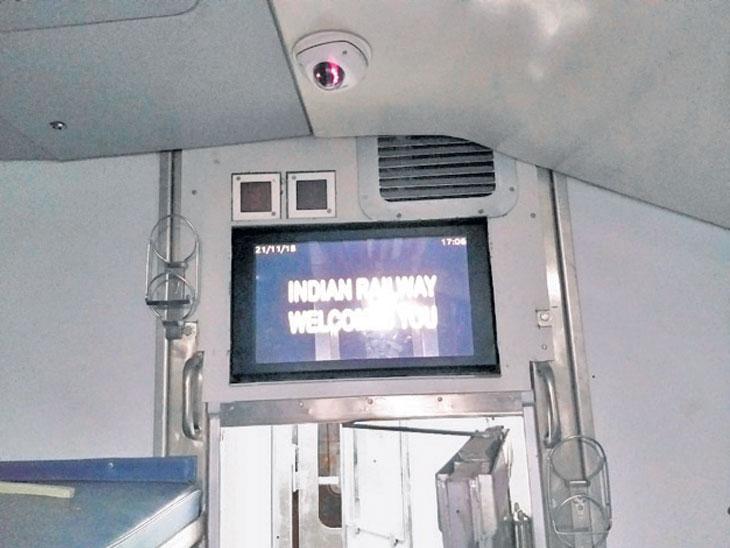 रेल्वेंत आता स्मार्ट कोच, चढणाऱ्यांचे चेहरे गुन्हेगारांच्या फोटोशी पडताळणार, संशयितांची माहिती थेट नियंत्रण कक्षाला देणार|देश,National - Divya Marathi