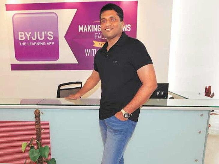 यशोगाथा : 'BYJU' लर्निंग अॅपचे संस्थापक रवींद्रन यांचा देशातील अब्जाधीशांमध्ये समावेश, 8 वर्षांपूर्वी होते शिक्षक|बिझनेस,Business - Divya Marathi