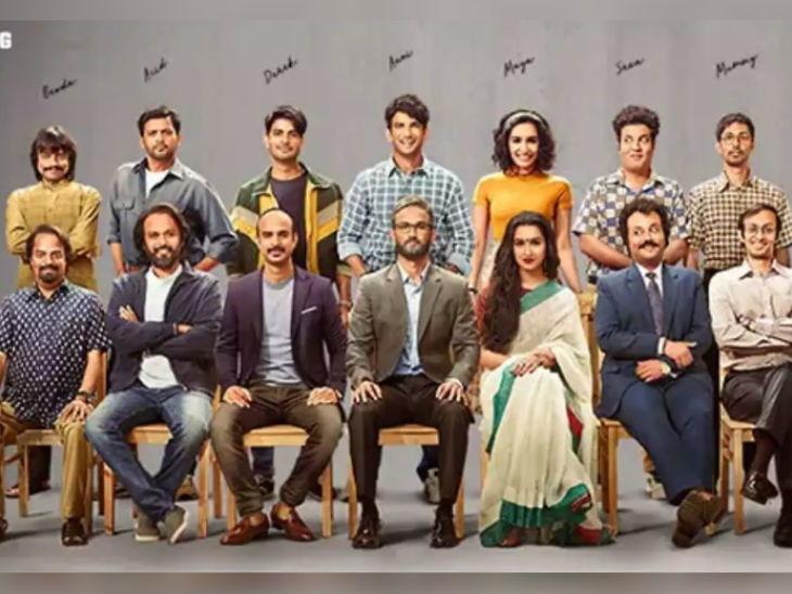 'छिछोरे' चित्रपटातील प्रत्येक भूमिका कॉलेज गोइंग स्टुडंटदेखील आहे आणि मिडल एज मॅनदेखील, 1992 आणि 2019 ची असेल कथा|देश,National - Divya Marathi