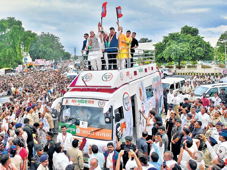 MahaElection : चांगल्यांना पक्षात प्रवेश, इतरांसाठी मात्र भाजप हाऊसफुल्ल : मुख्यमंत्री  - Divya Marathi