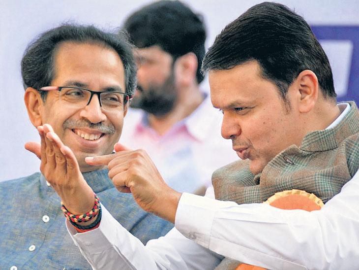 MahaElection : ही युती तुटायची नाय; भाजप-सेना दोघांनाही एकमेकांची गरज, अन्यथा नुकसानच|देश,National - Divya Marathi