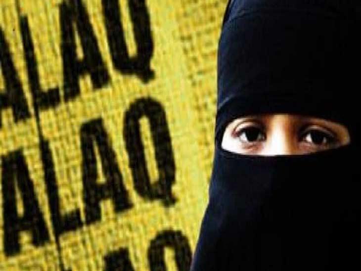 नोटीसीव्दारे तिहेरी तलाक देणाऱ्या पतीवर गुन्हा, पुण्यात घडली घटना|पुणे,Pune - Divya Marathi