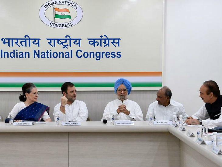 काँग्रेस राष्ट्रीय कार्यकारिणीची बैठक समाप्त, नवीन पक्ष अध्यक्षाचा निर्णय रात्री 9 पर्यंत येण्याची शक्यता  - Divya Marathi
