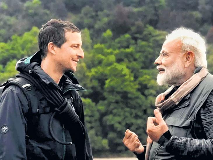 मोदी बेअर ग्रिल्सला म्हणाले, १३ वर्षे मुख्यमंत्री होतो, ५ वर्षे पंतप्रधान, १८ वर्षांनंतर ही माझी पहिली सुट्टी| - Divya Marathi