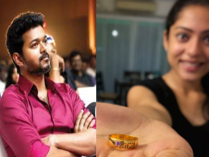 'बिगिल' चित्रपटाचे शूटिंग संपल्यावर अभिनेता विजयने 400 क्रू मेंबरला गिफ्ट म्हणून दिली सोन्याची अंगठी|देश,National - Divya Marathi