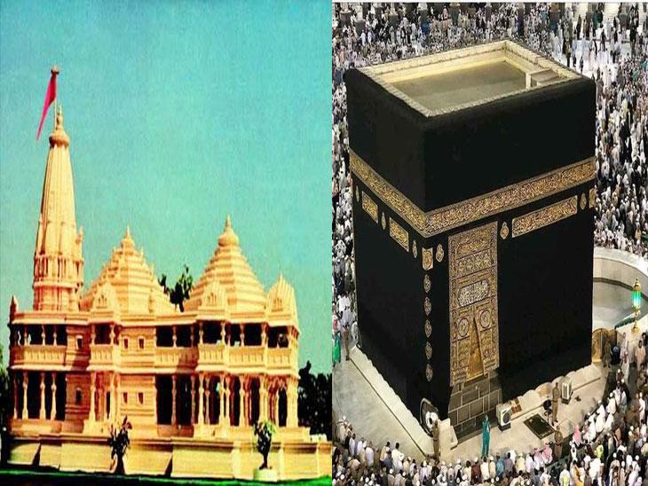 अयोध्या वाद : मुस्लिम समाजासाठी जसे मक्का, तशी हिंदूंसाठी अयोध्या पवित्र; रामलल्ला विराजमानच्या वकिलांचा युक्तिवाद|देश,National - Divya Marathi
