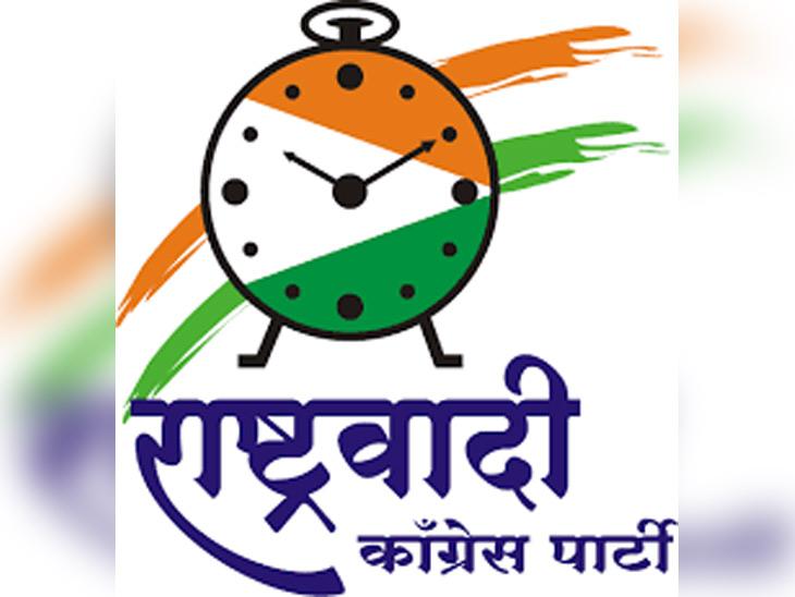 राष्ट्रवादी काँग्रेसच्या यात्रेचा दुसरा टप्पा साेमवारपासून; पहिली सभा पैठणमध्ये मुंबई,Mumbai - Divya Marathi