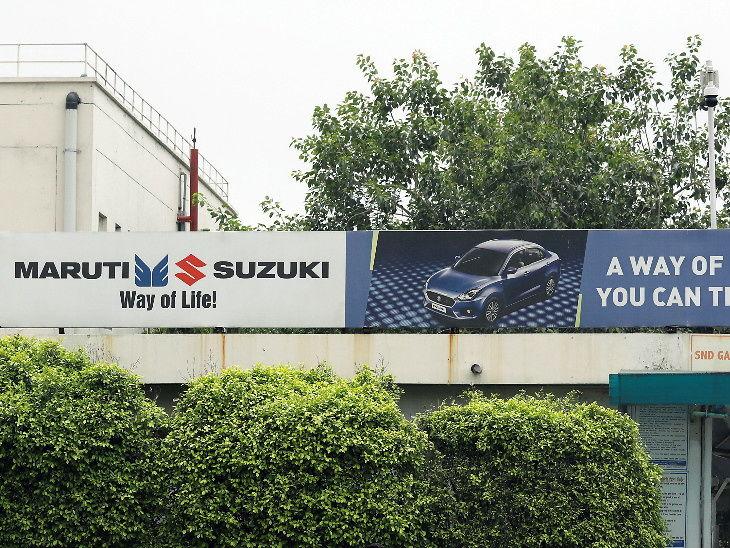 मारुती सुझुकीच्या 3 हजार कंत्राटी कर्मचाऱ्यांच्या नोकरीवर गंडांतर; वाहन विक्री कमी झाल्याचा परिणाम ऑटो,Auto - Divya Marathi