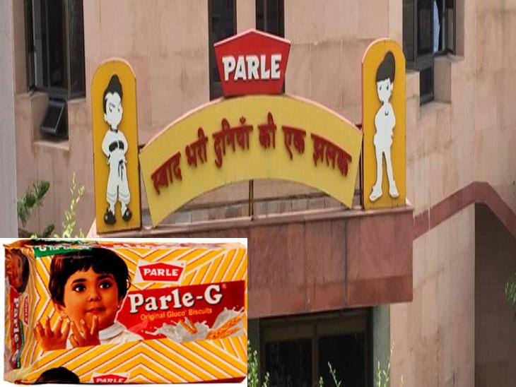GST Effect : 'पार्ले-जी'समोर आर्थिक संकट; कंपनीच्या 10 हजार कर्मचाऱ्यांच्या नोकरीवर गंडांतर मुंबई,Mumbai - Divya Marathi