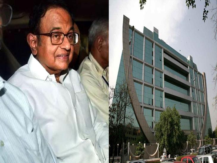 पी.चिदंबरम यांनी गृहमंत्री असताना केले होते CBI च्या मुख्यालयाचे उद्घाटन, आता आरोपी म्हणून तेथेच काढावी लागली रात्र| - Divya Marathi